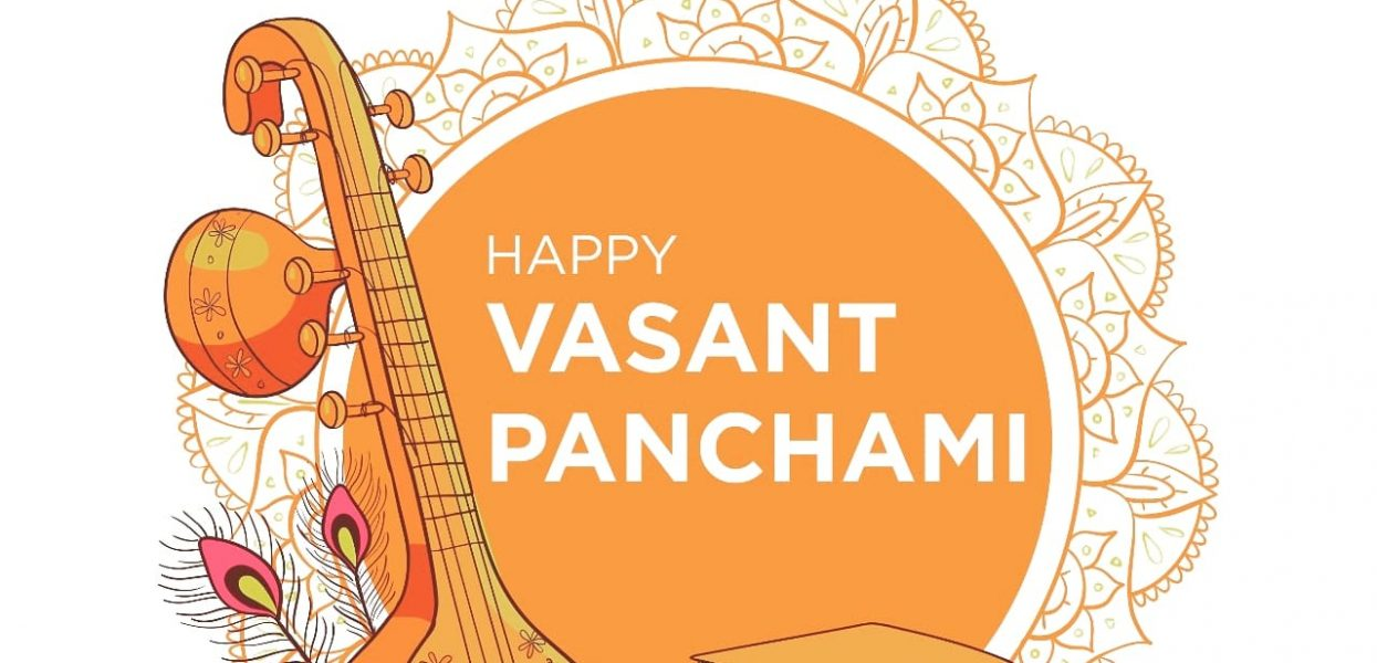 May you all be bestowed with knowledge and wisdom, Happy Vasant Panchami to all!